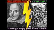 shakespeare vs cthulu banner